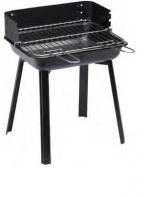Landmann барбекю на дървени въглища Grill Chef 1152 35х28х44см.
