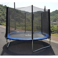 Funfit батут с предпазна мрежа и стълба 312 см.