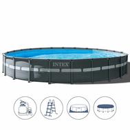 Intex басейн Ultra XTR Frame кръгъл Ø732х132 см