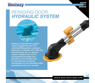 Bestway почистваща система за дъното басейн