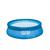 Intex Басейн с надуваем ринг Easy Set® кръгъл 366х76 см.